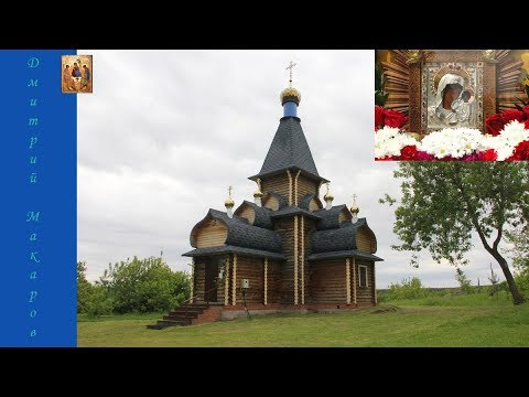 Каталог предприятий белая церковь