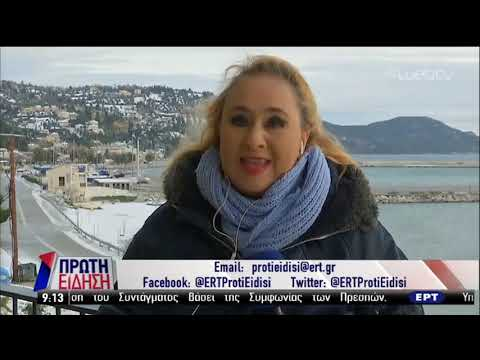 O χιονιάς σε όλη την Ελλάδα – Προβλήματα και λύσεις | 9/1/2018 | ΕΡΤ