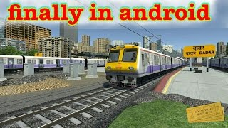 Local train simulator for android.game by Indian train simulator