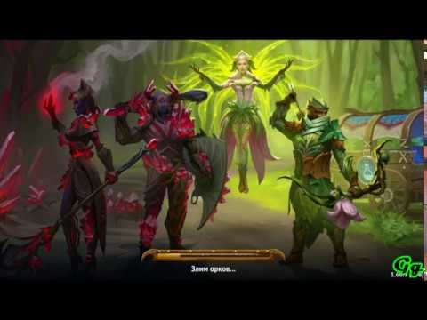 Карты на героев меча и магии 5 скачать торрент