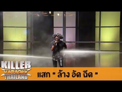 Killer Karaoke - Có thánh nào làm được như anh ấy không ???