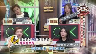 [小冰 -我要女朋友] 2015.01.15