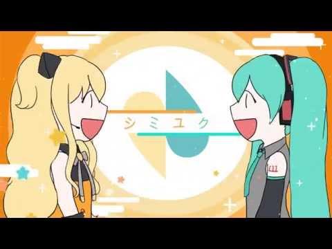 【SeeU·Miku】シミユク 【orignal】