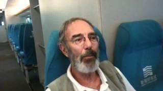 preview picture of video 'הרכבת המהירה מהעיר שנחגאי סין לשדה התעופה'