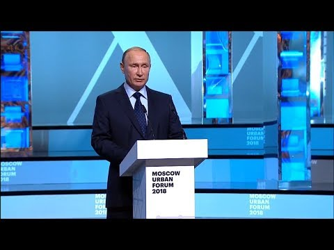 V. V. Putin: Plenary Session: Сity of the Future. Responding to Human Requests
