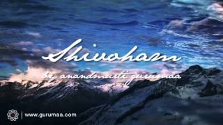 Peaceful Shivoham Chanting | Shiva Chants - YouTube