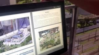 preview picture of video 'Představení navigačně-informačního systému pro senzoricky hendikepované'