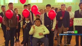 В Амге дети устроили флешмоб в поддержку одноклассника страдающего дистрофией Дюшенна