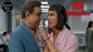 [EWW] COOLIE NO 1 FULL MOVIE 2020 (69) MISTAKES   COOLIE NO 1 2020 FUNNY MISTAKES   FUNNY MISTAKE