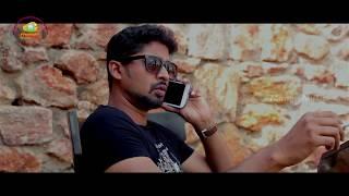 Avura Nee Gunde Music Video  Antha Akkade Jarigindi Telugu Movie Video Songs  Sunny  Akanksha