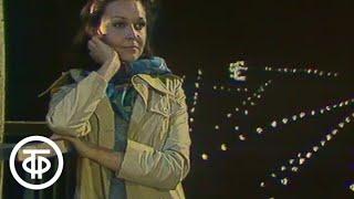 В одном микрорайоне. Серия 1. Советский телесериал (1976)