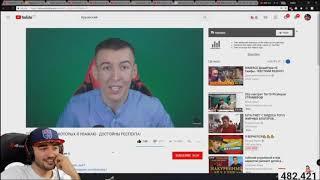 Russia Paver смотрит Дмитрия Крымского!