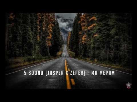ZePeR x JasPeR - Ма мерам (Клипхои Точики 2017)