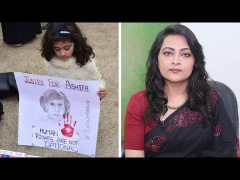 जम्मू कश्मीर के कठुआ में नाबालिग से बलात्कार और हत्या
