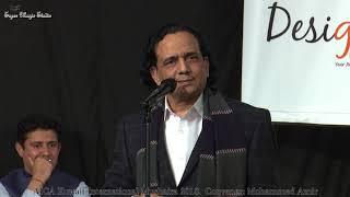 Iqbal Ashaar @AICA Kuwait International Mushaira 2018