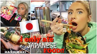 I ONLY ate JAPANESE food for 24hours!!