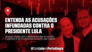 Entenda As Acusações Infundadas Contra O Presidente Lula.