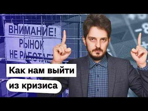 Почему Россия 10 лет не развивается / Максим Кац