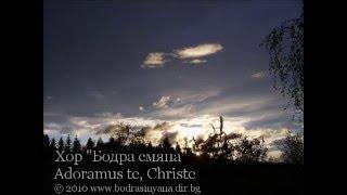 Adoramus Te Christe