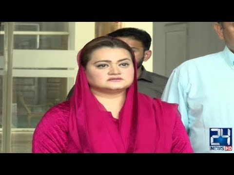 Maryam Aurangzeb Criticize On Imran Khan 1 Year Performance   18 Aug 2019