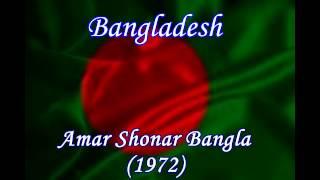 Amar Shonar Bangla - Bangladesh - National Anthem, Music and Text