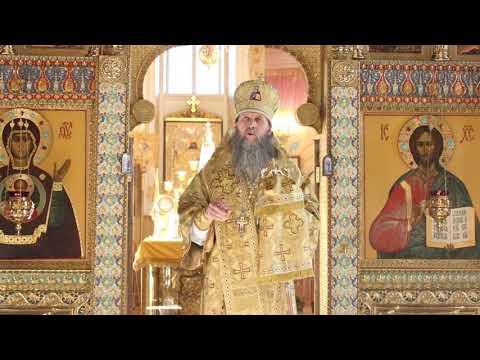 Митрополит Даниил: Наша обязанность – быть похожими на Христа