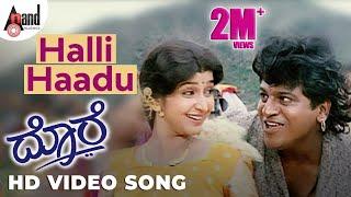 Dore || Halli Haadu || HD Video Song || Dr.Shivarajkumar || Hema || SPB || Hamsalekha || KANNADA