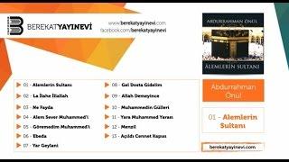Abdurrahman Önül - Ne Fayda MP3
