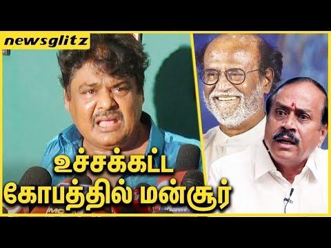 உச்ச கட்ட கோபத்தில் Mansoor Ali Khan! : Angry Speech | H Raja, Rajinikanth