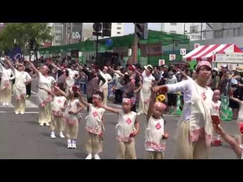 Yamata Elementary School