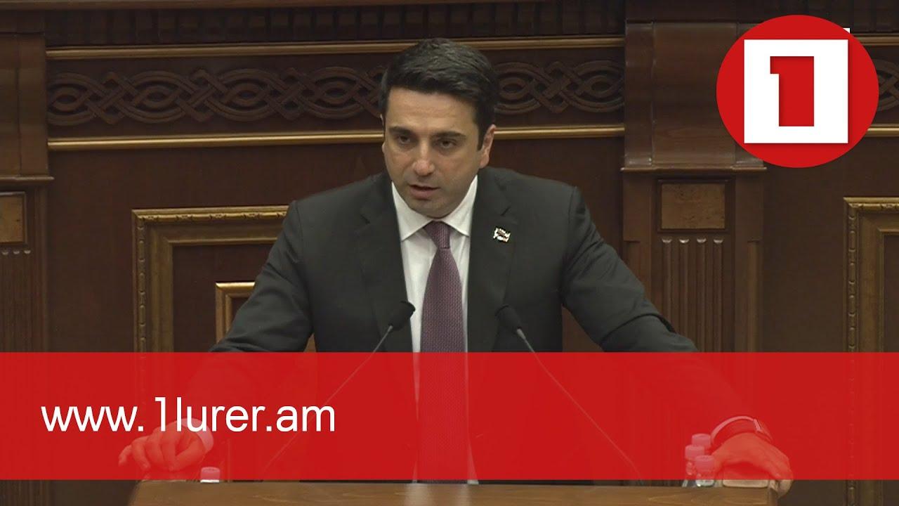 ՀՀ-ում մենք թշնամիներ չունենք ու չենք կարող ունենալ. Ալեն Սիմոնյան