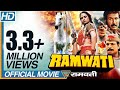 Download Video Ramwati (रामवती) 1991 Hindi Full Movie | Upasana Singh, Anupam Kher, Kader Khan | Eagle Hindi Movies