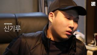 [HIPHOPLE Interview] Swings 영상 인터뷰
