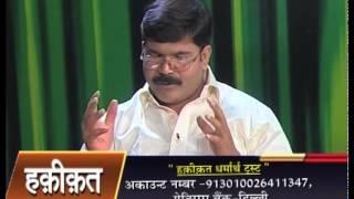 Haqeeqat TV Talkshow : Ep 41