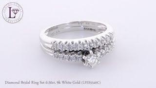 Diamond Bridal Ring Set 0.50ct, 9k White Gold (LFES5540C)
