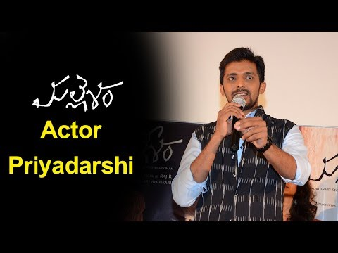 Priyadarshi About Mallesham At Success Meet