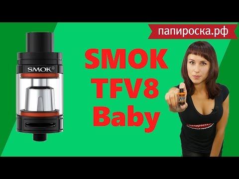 SMOK TFV8 BABY Beast Tank - бакомайзер - видео 1