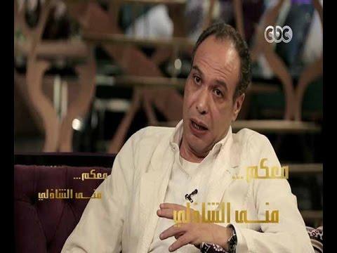 خالد صالح في آخر ظهور إعلامي: العمر ليس بيدي.. بل أفعالي