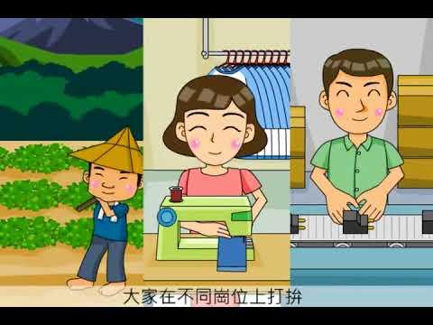 [全民國防]  「全民+1的力量」臺北市全民國防教育宣 導動畫