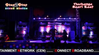 Chitti Dance Showcase | Ratta Maar | Dance Performance By Step2Step Dance Studio