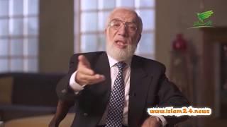 Ders Dr Omar Abdelkafy : l'Argent propre ( Mal al Halal)