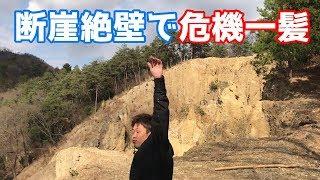 徳島観光スポットで死にかけた。
