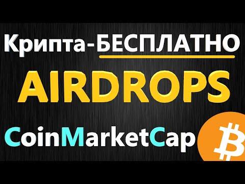 Bitcoin penguin no indėlių premija 2021