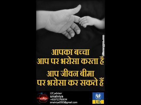 mp4 Insurance Slogan, download Insurance Slogan video klip Insurance Slogan