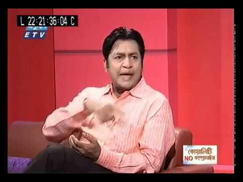 উইথ নাজিম জয় || উপস্থাপক: শাহরিয়ার নাজিম জয় || অতিথি:  নির্মাতা ও অভিনেতা শহীদুজ্জামান সেলিম