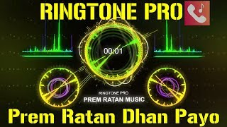 Download Prem Ratan Dhan Payo Music || instrumental || Drama