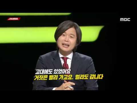김의성 주진우 스트레이트 56회 - 막장까지 간 조작 뉴스 / 멀고도 험한 정규직의 길