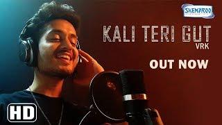 Kali Teri Gut   VRK   Punjabi Folk   Latest Punjabi Song 2018   Shemaroo Punjabi