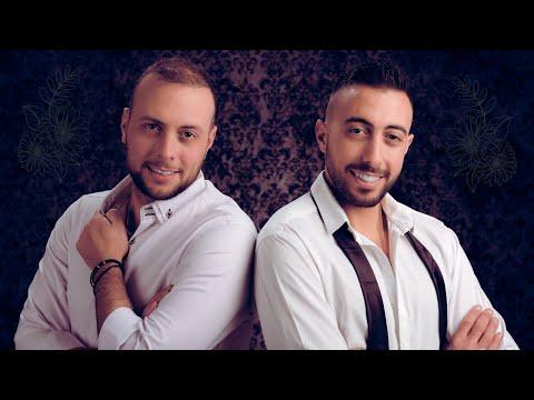 Φέρνουν τον έρωτα με το νέο τους τραγούδι, «Ελύγα», τα αδέλφια Κοπαλά