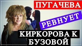 Пугачева приревновала Киркорова к Ольге Бузовой | Top Show News